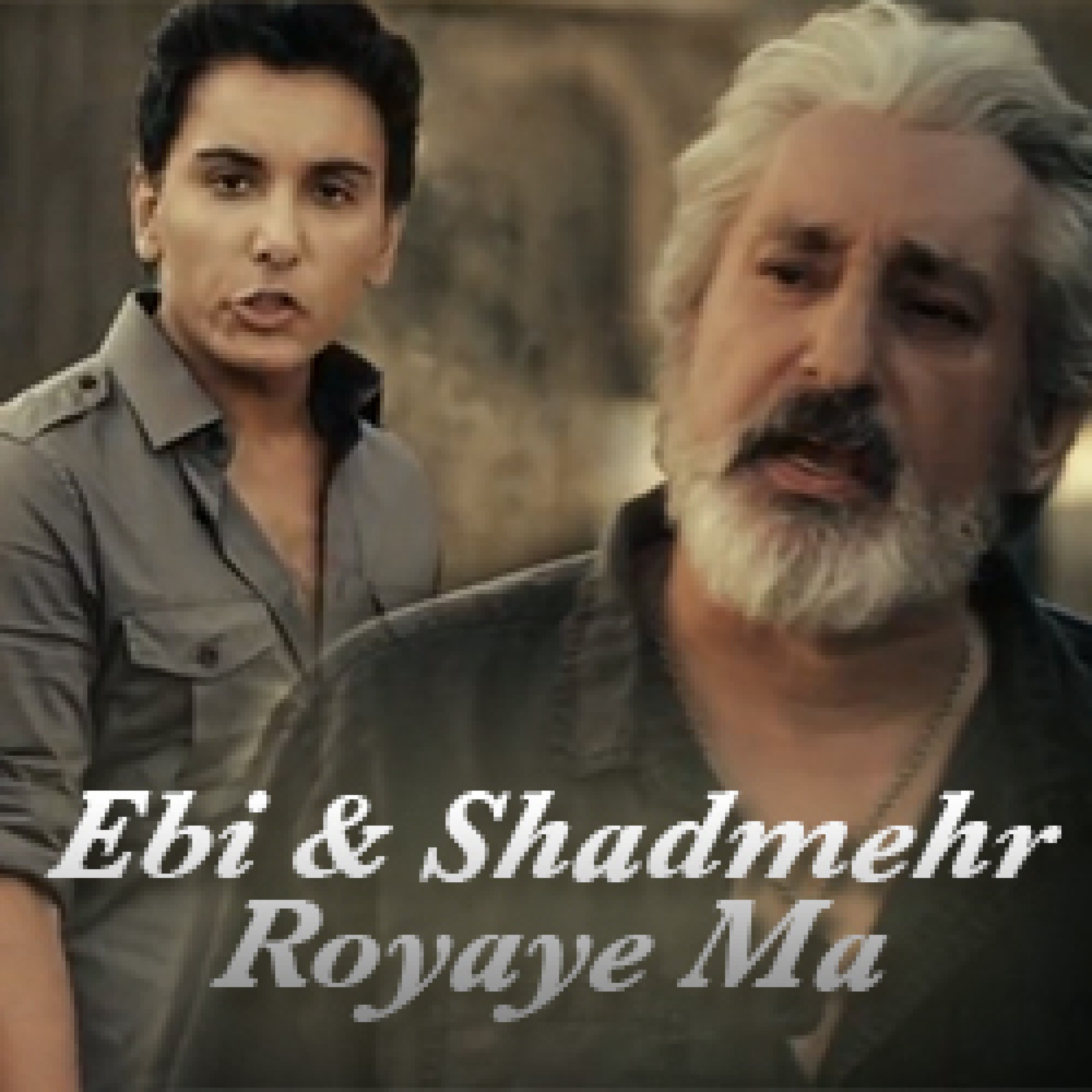 Ebi shadmehr royaye man video download