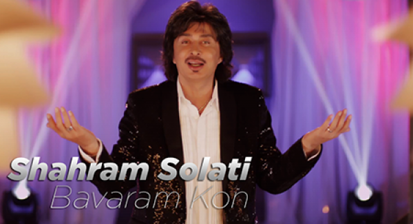 Ashkan bavaram nabood music video download